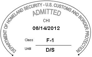 I-94 Arrival/Departure Record