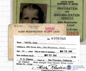 genealogy search uscis ar-2