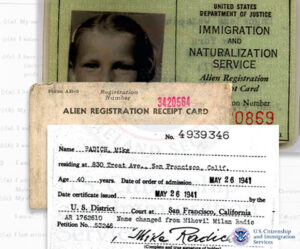 alien file FOIA request