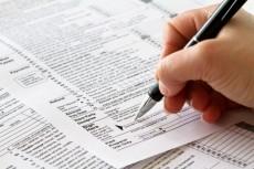 form i-864 establishing domicile requirement