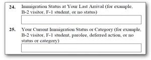 Screen shot of current immigration status on Form I-765